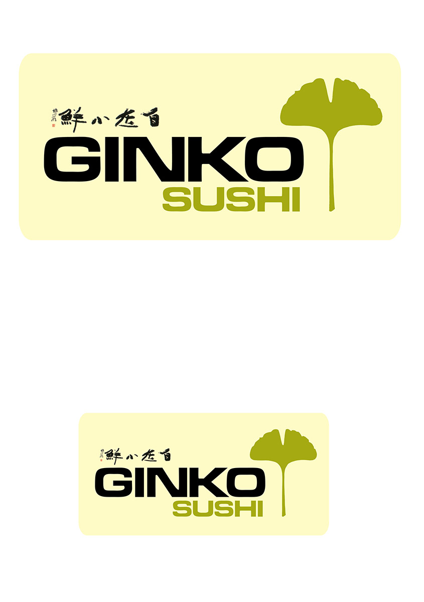 Logo Ginko Sushi restaurant