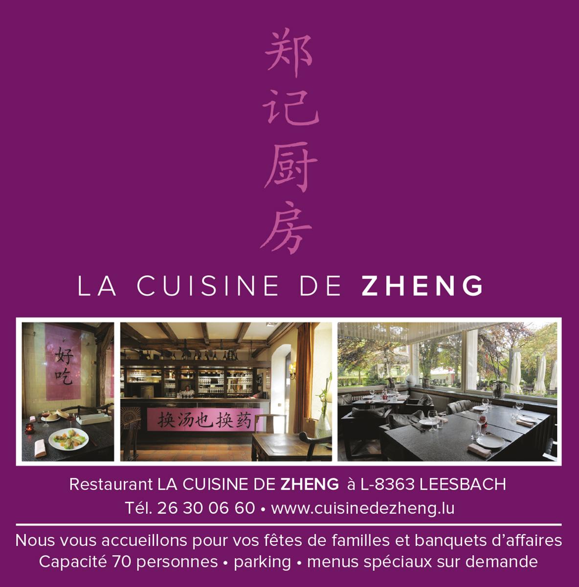 Annonce Cuisine de Zheng Banquets 2011