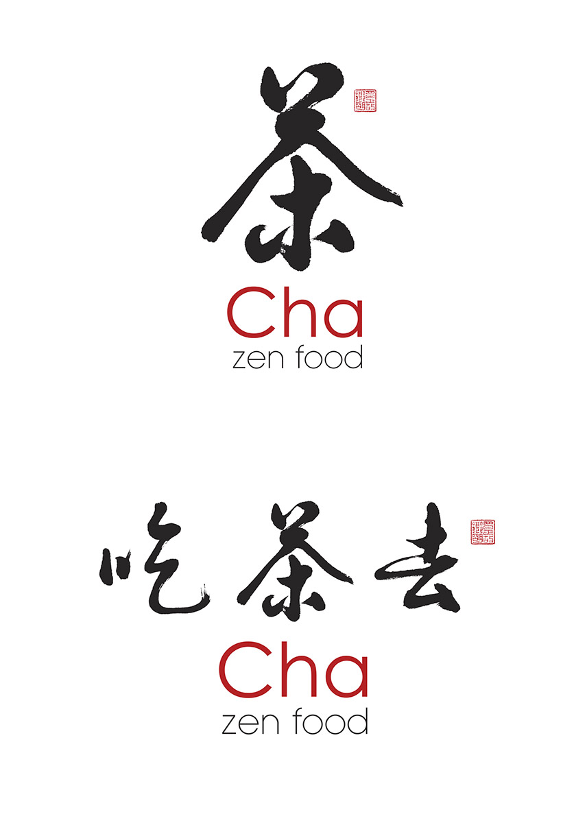 Logo restaurant asiatique CHA