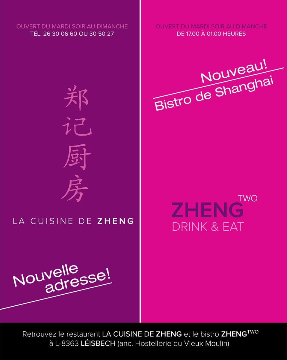 Annonce cuisine de Zheng 2012 Lex Weyer