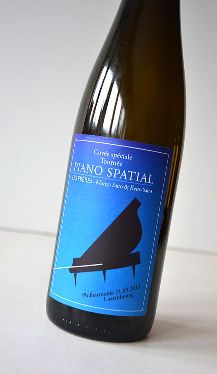 Etiquette Cuvée spéciale Piano Spacial